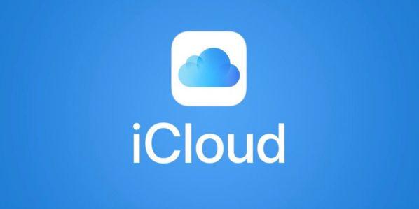 7 vi phạm bảo mật điện toán đám mây Cloud Computing đình đám 3